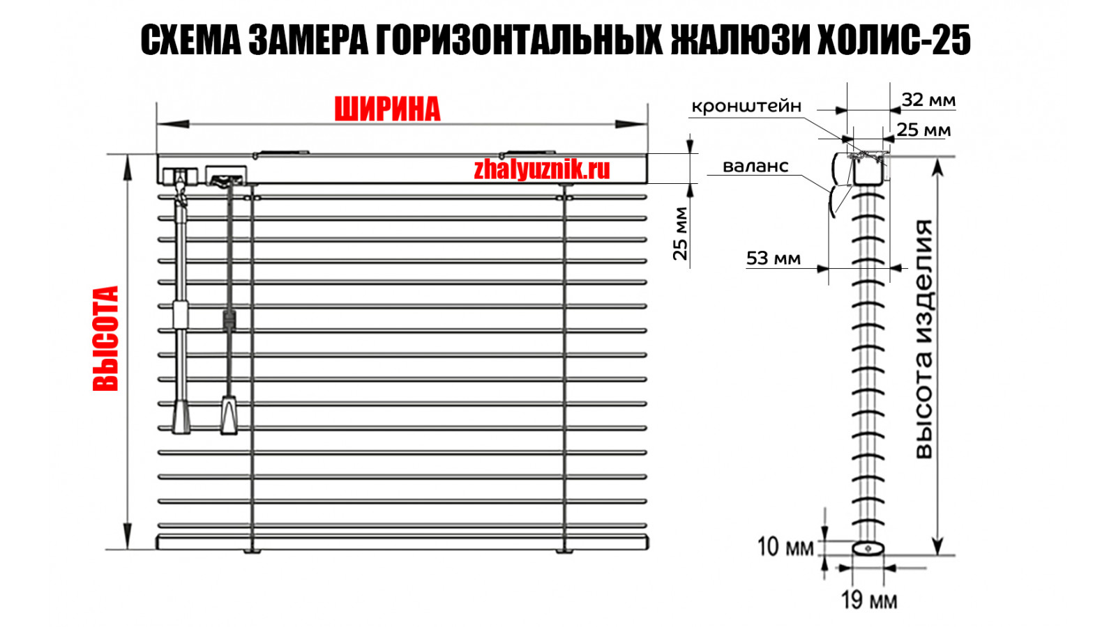 Горизонтальные жалюзи Холис-25, цвет светло-коричневый, глянец, артикул-10 (Интерсклад)