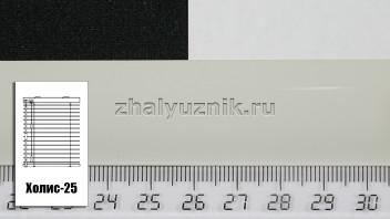 Горизонтальные жалюзи Холис-25, цвет светло-серый, глянец, артикул-1606 (Амиго)