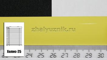 Горизонтальные жалюзи Холис-25, цвет жёлтый, глянец, артикул-3204 (Амиго)