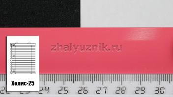 Горизонтальные жалюзи Холис-25, цвет малиновый, глянец, артикул-4201 (Амиго)