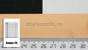 Горизонтальные жалюзи Холис-25, цвет персиковый, матовый, артикул-4261 (Амиго)