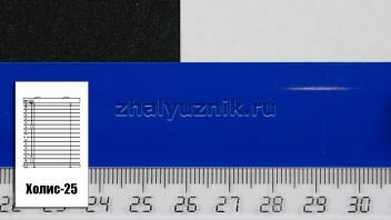 Горизонтальные жалюзи Холис-25, цвет синий , глянец, артикул-5259 (Амиго)