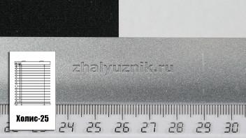 Горизонтальные жалюзи Холис-25, цвет красное золото-серебро, металлик, артикул-7105-zxs (Амиго)