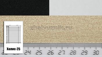 Горизонтальные жалюзи Холис-25, цвет бежевая, матовый, текстура, артикул-7419 (Амиго)