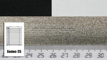Горизонтальные жалюзи Холис-25, цвет серый, металлик текстура, артикул-7431 (Амиго)