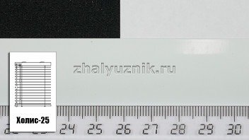 Горизонтальные жалюзи Холис-25, цвет перламутр, хамелион, артикул-9002 (Амиго)