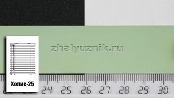 Горизонтальные жалюзи Холис-25, цвет светло-зеленый, матовый, артикул-187 (Интерсклад)