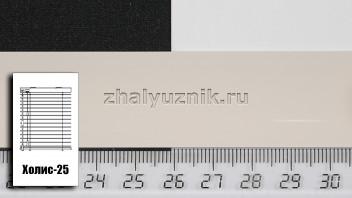 Горизонтальные жалюзи Холис-25, цвет светло-розовый, глянец, артикул-21 (Интерсклад)