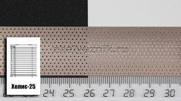 Горизонтальные жалюзи Холис-25, цвет розовое-золото, металлик, артикул-50-perf (Интерсклад)