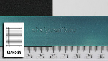 Горизонтальные жалюзи Холис-25, цвет зеленый-металл, глянец, артикул-7162 (Интерсклад)