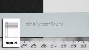 Горизонтальные жалюзи Холис-25, цвет серо-голубой, глянец, артикул-90 (Интерсклад)