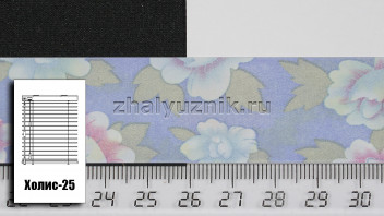 Горизонтальные жалюзи Холис-25, цвет рисунок, глянец, артикул-LJ-011 (Интерсклад)