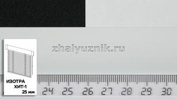 Горизонтальные жалюзи ИЗОТРА ХИТ-1 с ламелями-25 мм, цвет светло-серый, матовый, артикул-0120 (Амиго)