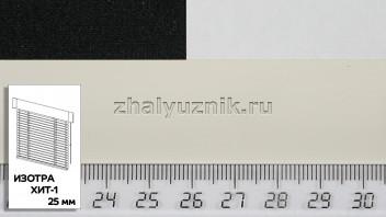 Горизонтальные жалюзи ИЗОТРА ХИТ-1 с ламелями-25 мм, цвет светло-бежевый, матовый, артикул-2259 (Амиго)