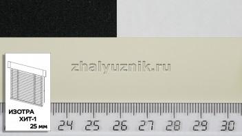 Горизонтальные жалюзи ИЗОТРА ХИТ-1 с ламелями-25 мм, цвет светло-бежевый, матовый, артикул-2261 (Амиго)