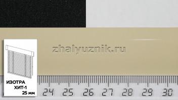 Горизонтальные жалюзи ИЗОТРА ХИТ-1 с ламелями-25 мм, цвет бежевый, глянец, артикул-2406 (Амиго)
