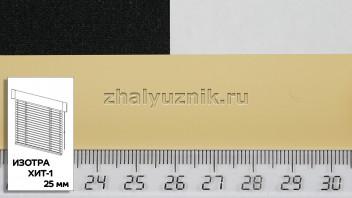 Горизонтальные жалюзи ИЗОТРА ХИТ-1 с ламелями-25 мм, цвет персиковый, матовый, артикул-3458 (Амиго)