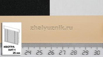 Горизонтальные жалюзи ИЗОТРА ХИТ-1 с ламелями-25 мм, цвет светло-персиковый, матовый, артикул-4063 (Амиго)