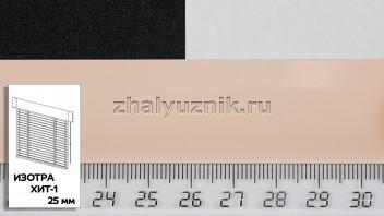 Горизонтальные жалюзи ИЗОТРА ХИТ-1 с ламелями-25 мм, цвет светло-розовый, глянец, артикул-4158 (Амиго)