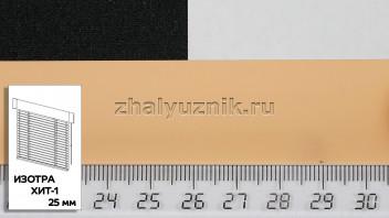 Горизонтальные жалюзи ИЗОТРА ХИТ-1 с ламелями-25 мм, цвет персиковый, матовый, артикул-4261 (Амиго)