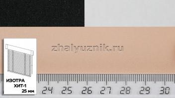 Горизонтальные жалюзи ИЗОТРА ХИТ-1 с ламелями-25 мм, цвет персиковый, металлик, артикул-9035 (Амиго)