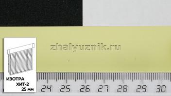 Горизонтальные жалюзи ИЗОТРА ХИТ-2 с ламелями-25 мм, цвет светло-лимонный, матовый, артикул-3209 (Амиго)