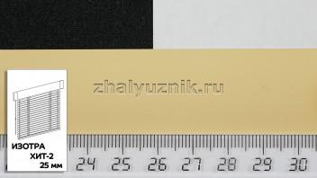 Горизонтальные жалюзи ИЗОТРА ХИТ-2 с ламелями-25 мм, цвет персиковый, матовый, артикул-3458 (Амиго)