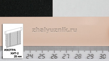 Горизонтальные жалюзи ИЗОТРА ХИТ-2 с ламелями-25 мм, цвет светло-розовый, глянец, артикул-4158 (Амиго)