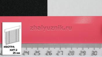 Горизонтальные жалюзи ИЗОТРА ХИТ-2 с ламелями-25 мм, цвет малиновый, глянец, артикул-4201 (Амиго)