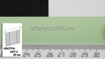 Горизонтальные жалюзи ИЗОТРА ХИТ-2 с ламелями-25 мм, цвет серо-зеленый, матовый, артикул-5850 (Амиго)