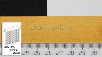 Горизонтальные жалюзи ИЗОТРА ХИТ-2 с ламелями-25 мм, цвет осветленный дуб, матовый, артикул-6010 (Амиго)