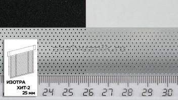 Горизонтальные жалюзи ИЗОТРА ХИТ-2 с ламелями-25 мм, цвет серебристый, глянец, артикул-7005 (Амиго)