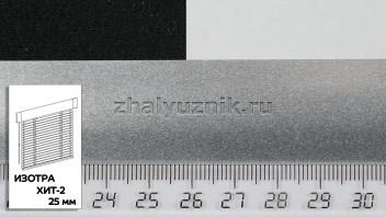 Горизонтальные жалюзи ИЗОТРА ХИТ-2 с ламелями-25 мм, цвет серебристый, металлик, артикул-7013 (Амиго)