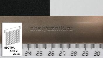 Горизонтальные жалюзи ИЗОТРА ХИТ-2 с ламелями-25 мм, цвет алюминий, глянец, артикул-7120 (Амиго)