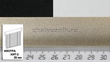 Горизонтальные жалюзи ИЗОТРА ХИТ-2 с ламелями-25 мм, цвет латунь, металлик, артикул-7125 (Амиго)