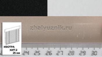 Горизонтальные жалюзи ИЗОТРА ХИТ-2 с ламелями-25 мм, цвет алюминий, глянец, артикул-7261 (Амиго)