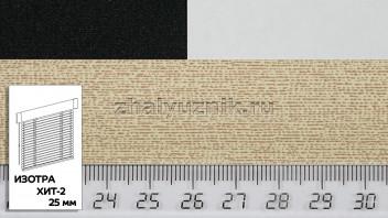 Горизонтальные жалюзи ИЗОТРА ХИТ-2 с ламелями-25 мм, цвет бежевая, матовый, текстура, артикул-7419 (Амиго)