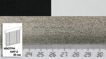 Горизонтальные жалюзи ИЗОТРА ХИТ-2 с ламелями-25 мм, цвет серый, металлик текстура, артикул-7431 (Амиго)