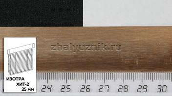 Горизонтальные жалюзи ИЗОТРА ХИТ-2 с ламелями-25 мм, цвет красное золото, глянец текстура, артикул-7528 (Амиго)