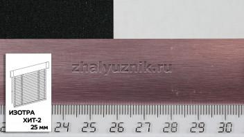 Горизонтальные жалюзи ИЗОТРА ХИТ-2 с ламелями-25 мм, цвет сиреневый, глянец текстура, артикул-7536 (Амиго)