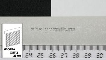 Горизонтальные жалюзи ИЗОТРА ХИТ-2 с ламелями-25 мм, цвет серебристый, фактурный металлик, артикул-7718 (Амиго)
