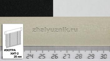Горизонтальные жалюзи ИЗОТРА ХИТ-2 с ламелями-25 мм, цвет темно-бежевый, фактурный металлик, артикул-7722 (Амиго)