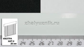 Горизонтальные жалюзи ИЗОТРА ХИТ-2 с ламелями-25 мм, цвет перламутр, хамелион, артикул-9002 (Амиго)