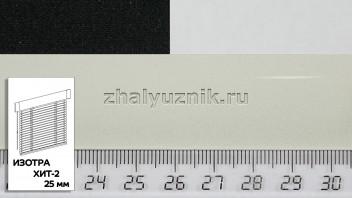 Горизонтальные жалюзи ИЗОТРА ХИТ-2 с ламелями-25 мм, цвет бежевый, металлик, артикул-9018 (Амиго)
