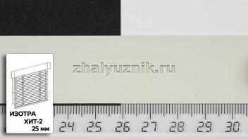 Горизонтальные жалюзи ИЗОТРА ХИТ-2 с ламелями-25 мм, цвет светло-бежевый, глянец, артикул-117 (Интерсклад)