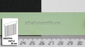 Горизонтальные жалюзи ИЗОТРА ХИТ-2 с ламелями-25 мм, цвет светло-зеленый, матовый, артикул-187 (Интерсклад)