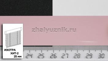 Горизонтальные жалюзи ИЗОТРА ХИТ-2 с ламелями-25 мм, цвет розовый, глянец, артикул-189 (Интерсклад)