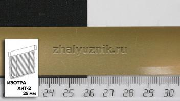 Горизонтальные жалюзи ИЗОТРА ХИТ-2 с ламелями-25 мм, цвет медь, глянец, артикул-199 (Интерсклад)