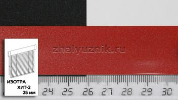 Горизонтальные жалюзи ИЗОТРА ХИТ-2 с ламелями-25 мм, цвет красный, металлик, артикул-2188 (Интерсклад)