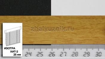 Горизонтальные жалюзи ИЗОТРА ХИТ-2 с ламелями-25 мм, цвет бук, матовый, артикул-21939 (Интерсклад)
